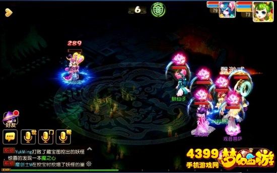梦幻西游手游秘境降妖路线2第18关铁扇鬼攻略