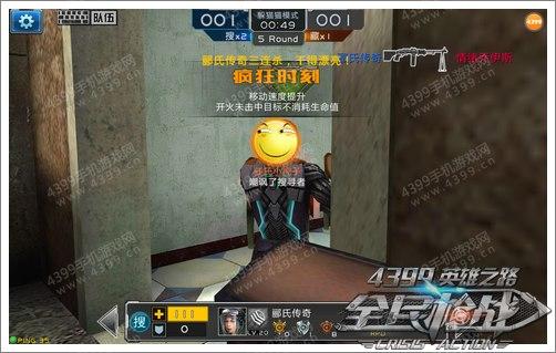 全民枪战2(枪友嘉年华)躲猫猫技巧