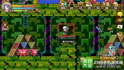 冒险岛手游玩具城隐藏地图