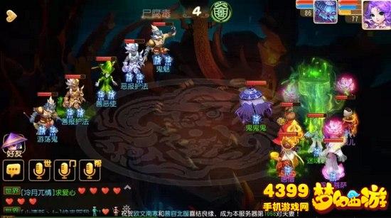 梦幻西游手游地狱法阵路线2第27关善恶使攻略