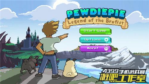 《PewDiePie: 兄弟拳传奇》