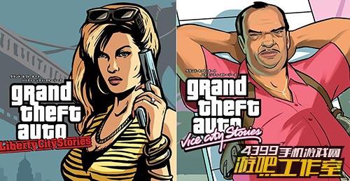 《GTA》