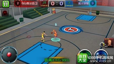 决战篮球训练