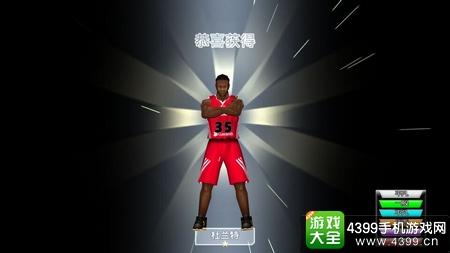 决战篮球角色球员