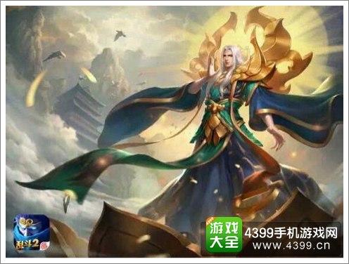 乱斗西游2国庆新版本新英雄曝光