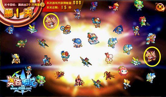 奥奇传说炎不死星怎么得 在哪 游戏截图