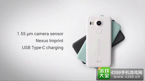 同父异母双太子 LG Nexus 5X