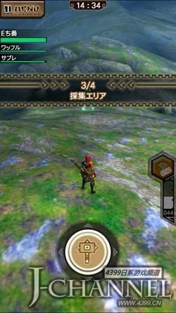 《怪物猎人:探险》评测:取舍得当 定位清晰