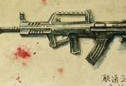 生死狙击玩家手绘―炫酷95式步枪