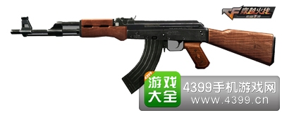 CF手游AK47