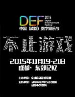 DEF2015
