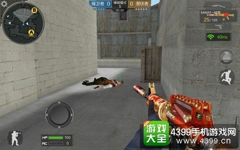 CF手游M4A1战龙解析
