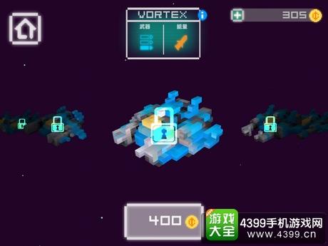 双子射击舰侵略者好不好玩
