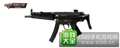 穿越火线手游MP5