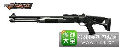 CF手游XM1014