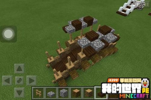 我的世界桥梁建筑
