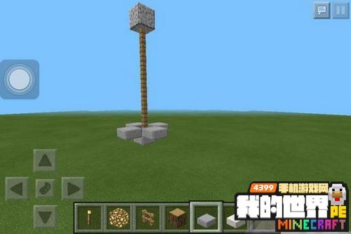 我的世界吊灯设计图 吊灯怎么做