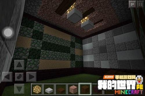 我的世界客厅设计 墙壁天花板地板进阶