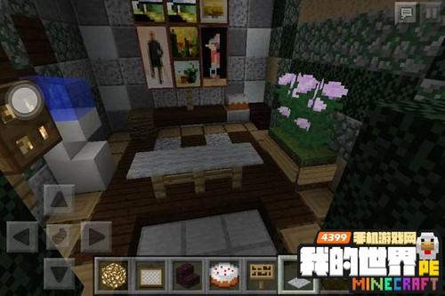 我的世界客厅设计