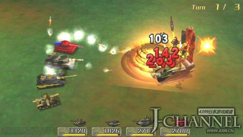 iOS版《重装机兵 烟火》日服正式上架 战车怪兽一触即发