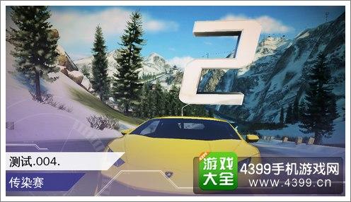 狂野飙车8诚邀玩家一起研发和测试新赛车 时尚 第4张