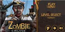 僵尸巡航攻略大全 Zombie Cruise通关攻略