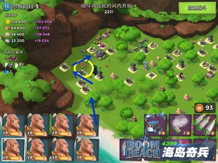 海岛奇兵恐怖博士岛阶段3攻略