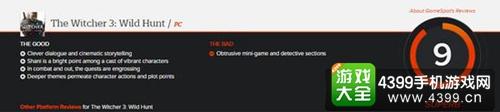 依旧是好评 《巫师3》DLC值得期待