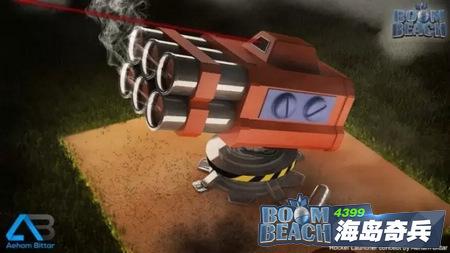 海岛奇兵导弹发射器