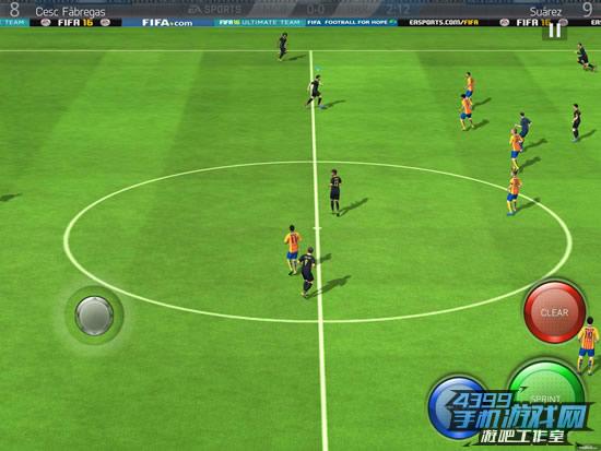 FIFA16UT截图