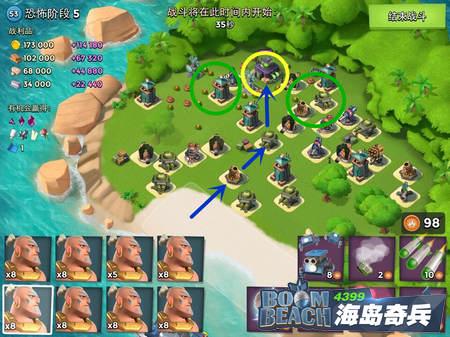 海岛奇兵恐怖博士岛阶段5攻略