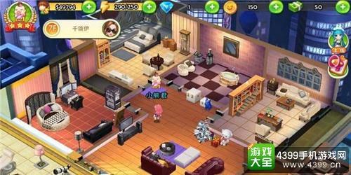 梦想星城家具