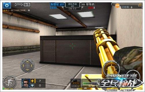 全民枪战2(枪友嘉年华)黄金加特林使用技巧分享