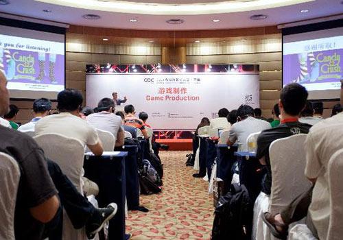 GDC China 2013会后报告数据公布