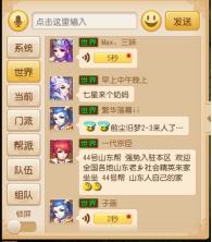 梦幻西游手游社区玩法