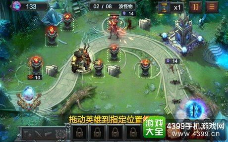 防御塔中又加入了装备系统