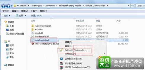我的世界故事模式怎么设置中文