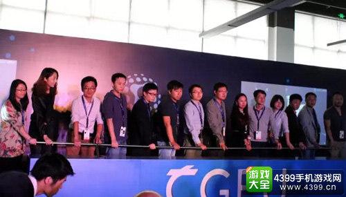 中国游戏生态联盟启动仪式