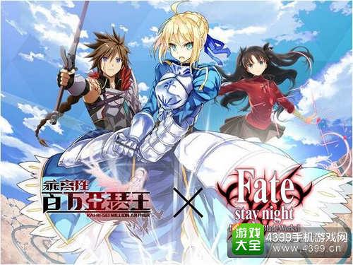 《乖离性MA》fate联动新版