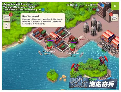 海岛奇兵10月份更新