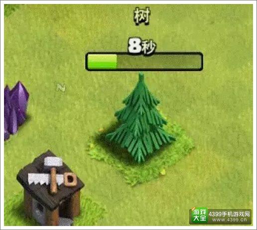 部落冲突砍树