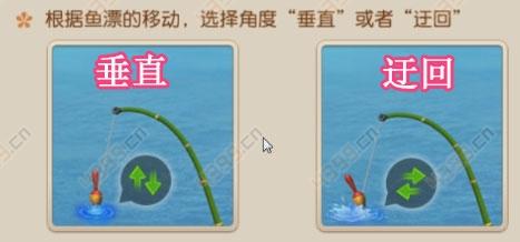 梦幻西游手游怎么钓鱼