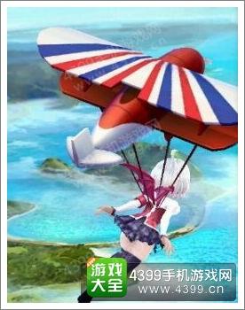 天天酷跑3D王牌飞机搭配攻略