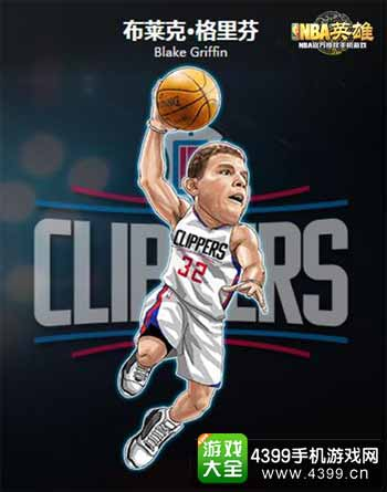 NBA英雄图1