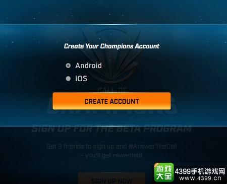 冠军召唤注册账号
