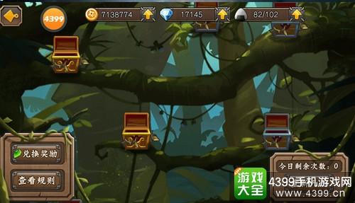 忍者萌剑传世界之树