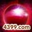4399创世联盟红水晶
