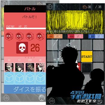 《最后的泰坦》游戏画面