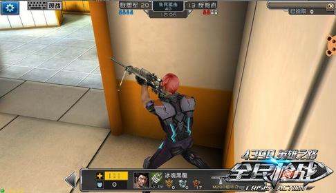 全民枪战2(枪友嘉年华)团队技巧攻略