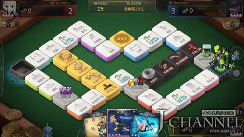 《天才大富翁》评测:一款精致的赌博游戏